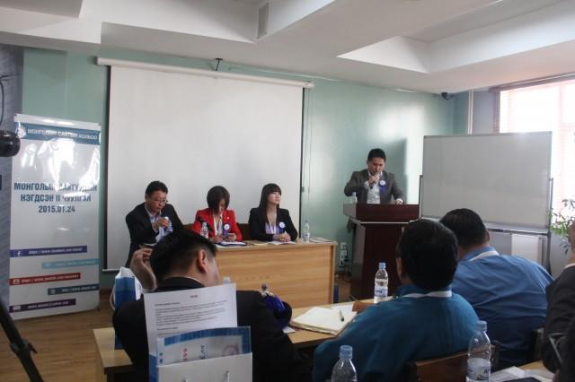 Монголын сайтуудын нэгдсэн 2-р чуулган амжилттай болж өнгөрлөө